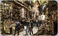 I presepi di Napoli